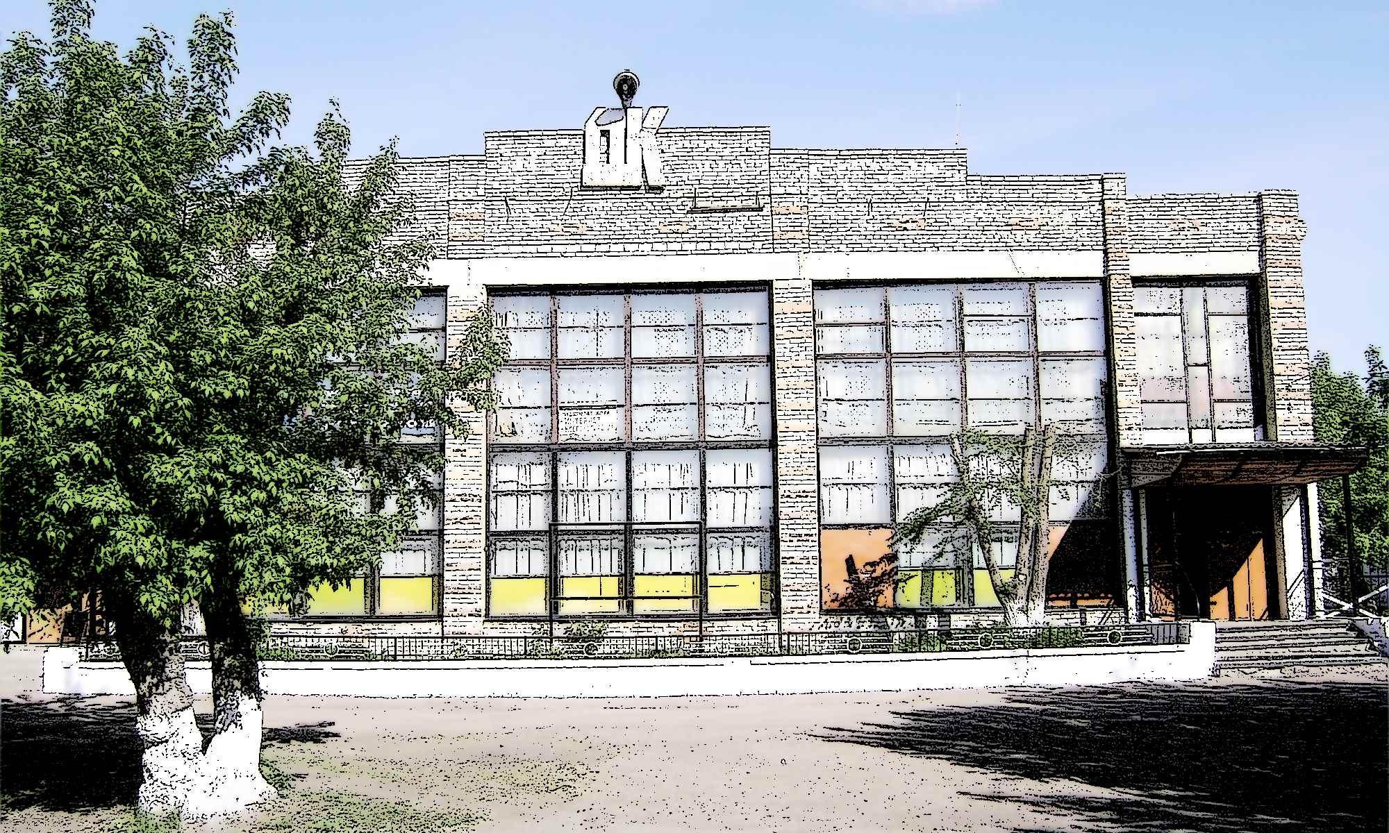 Муниципальное казенное учреждение культуры  «Центральный Дом культуры»
